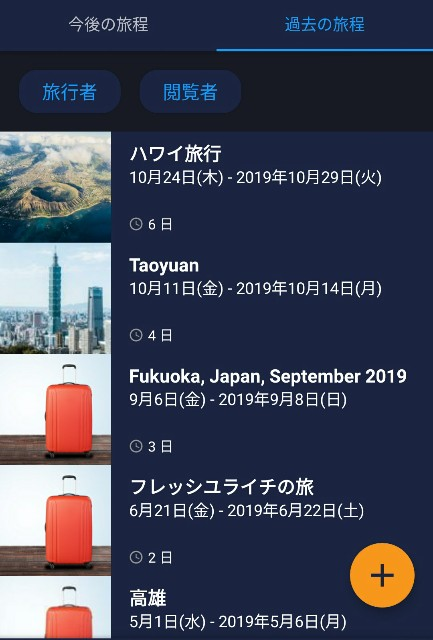 f:id:hitachibana:20191124111250j:image