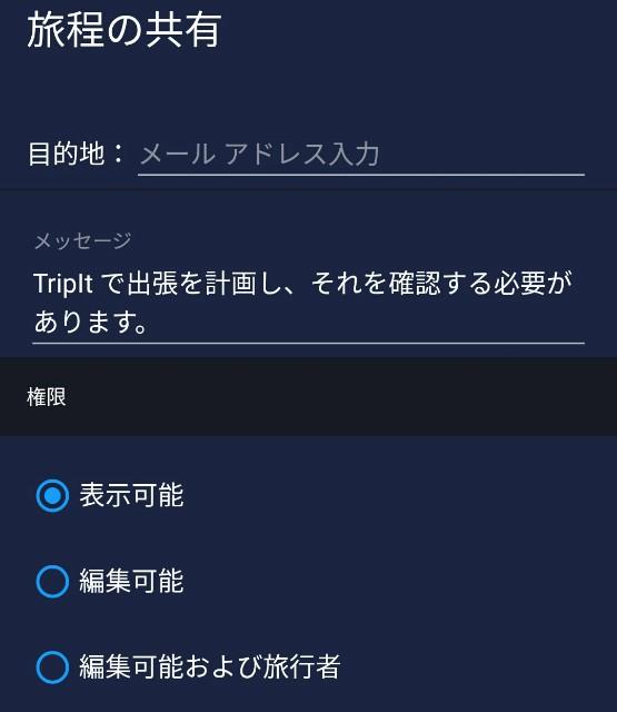 f:id:hitachibana:20191124111322j:image