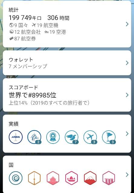 f:id:hitachibana:20191124111435j:image
