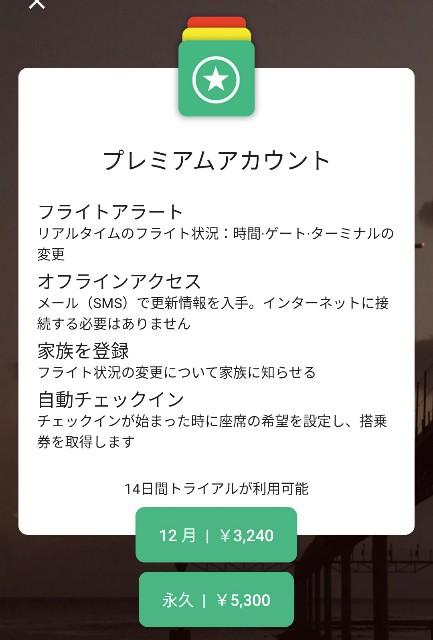 f:id:hitachibana:20191124111500j:image