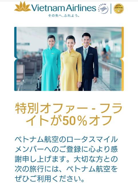 f:id:hitachibana:20191124124338j:image