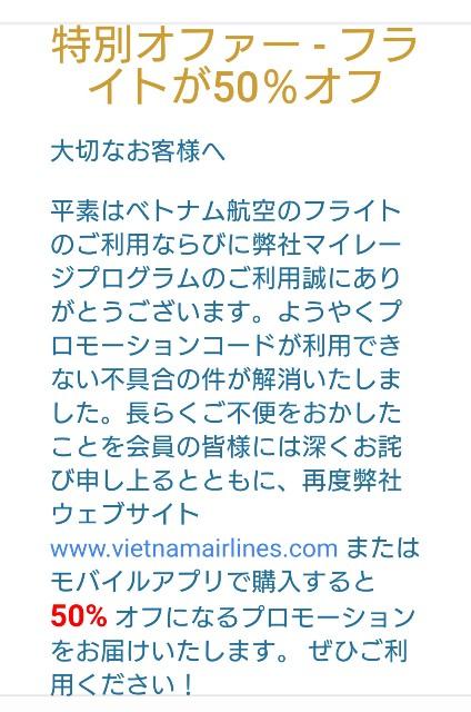 f:id:hitachibana:20191204114012j:image