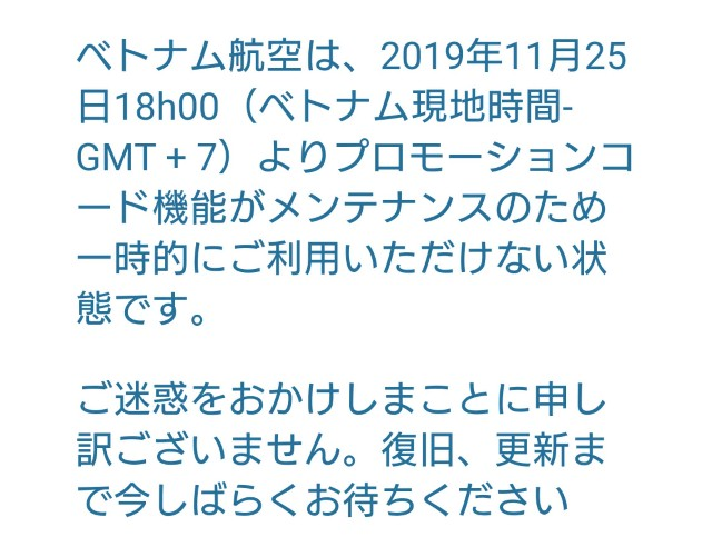 f:id:hitachibana:20191204114050j:image