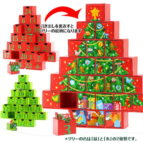 f:id:hitachibana:20191206085546j:image
