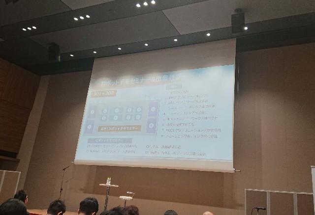 f:id:hitachibana:20191206124634j:image