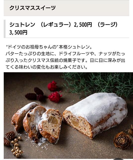 f:id:hitachibana:20191209130538j:image