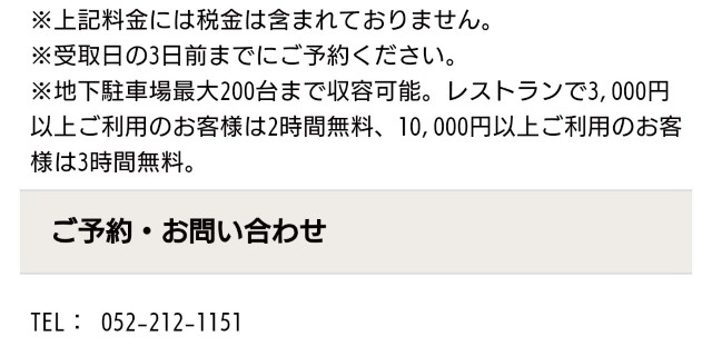 f:id:hitachibana:20191209161429j:image