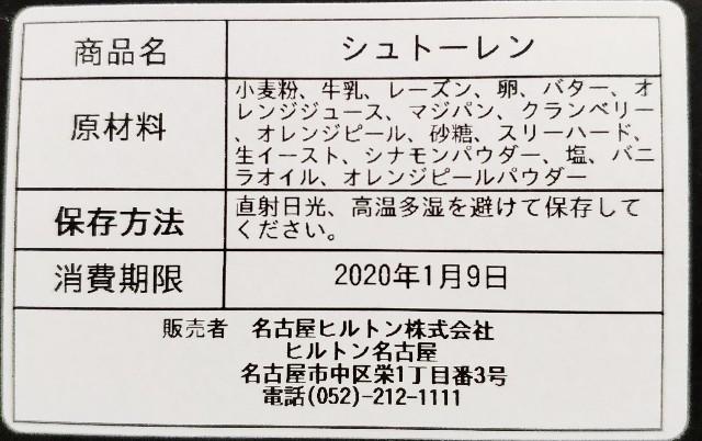 f:id:hitachibana:20191209203703j:image