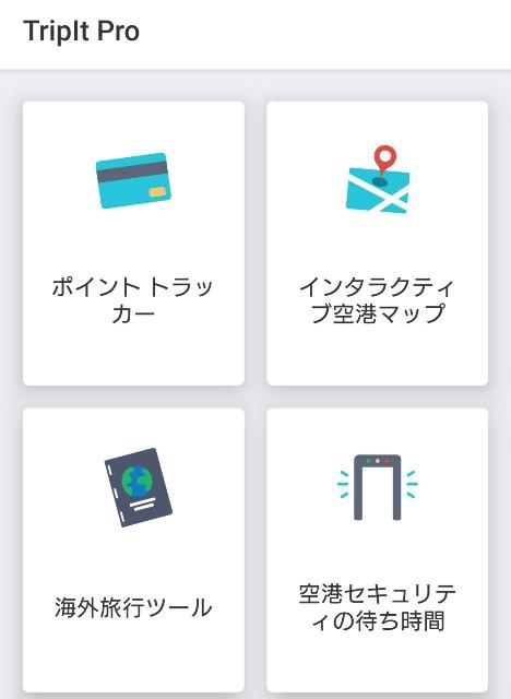 f:id:hitachibana:20191213090547j:image
