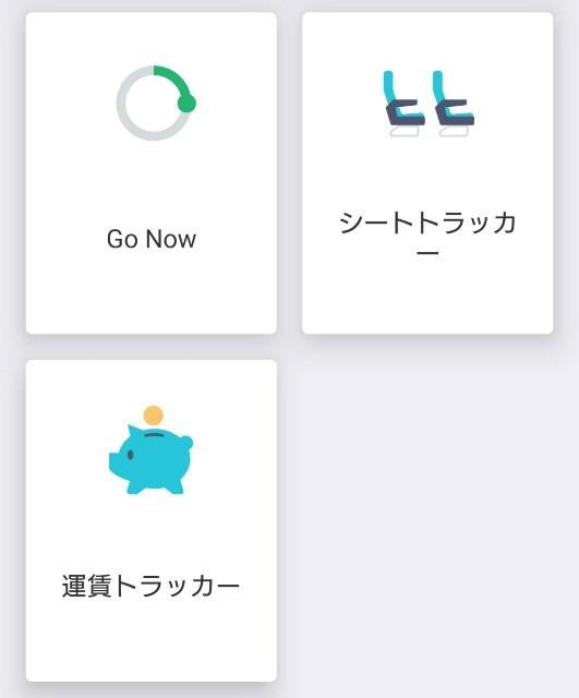 f:id:hitachibana:20191213090810j:image