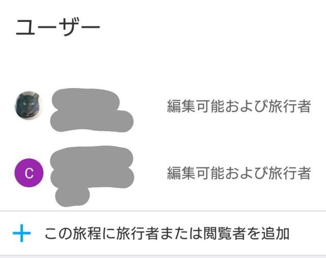 f:id:hitachibana:20191213090838j:image