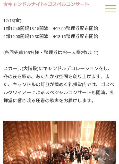 f:id:hitachibana:20191214222137j:image