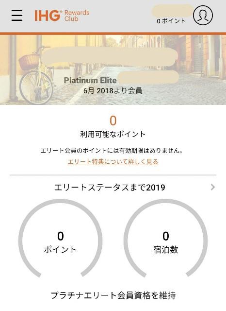 f:id:hitachibana:20191217081914j:image