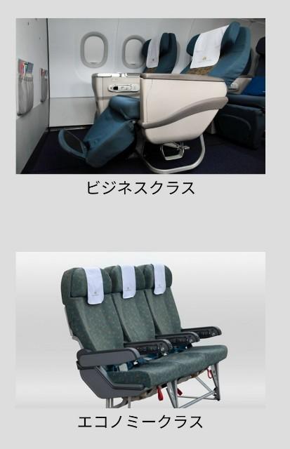 f:id:hitachibana:20200108080228j:plain