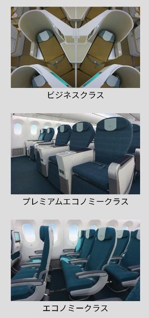 f:id:hitachibana:20200108080401j:plain