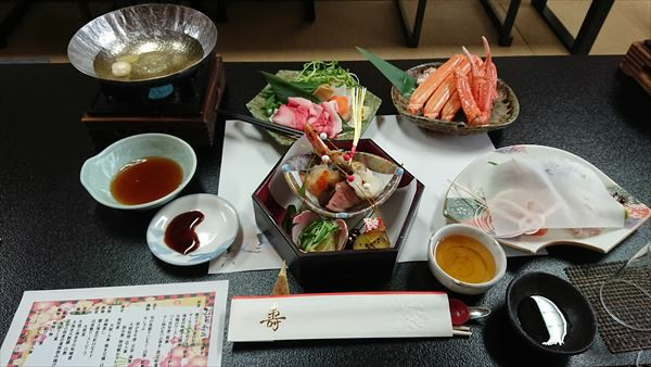 f:id:hitachibana:20200108083830j:image