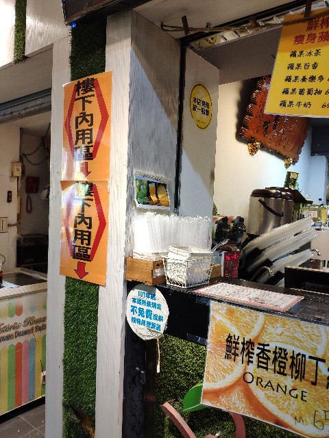 f:id:hitachibana:20200112003118j:image