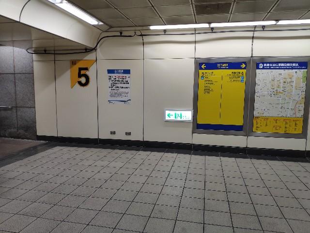 f:id:hitachibana:20200113032641j:image