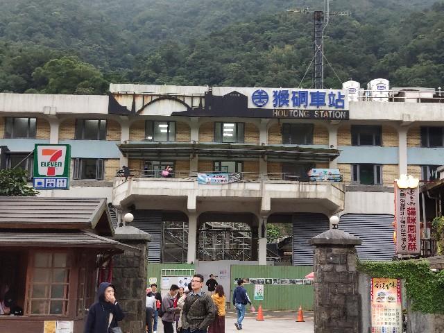 f:id:hitachibana:20200113150224j:image