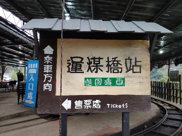 f:id:hitachibana:20200114213512j:image