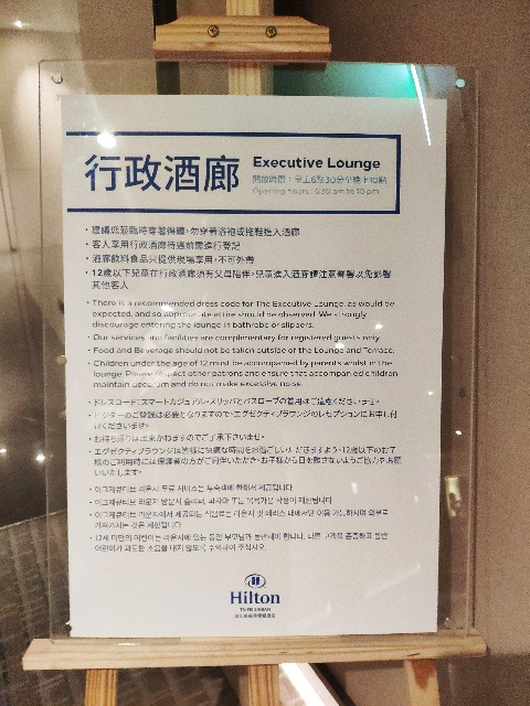 f:id:hitachibana:20200114215128j:image
