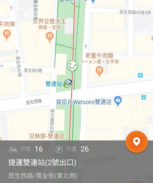 f:id:hitachibana:20200116003341j:image