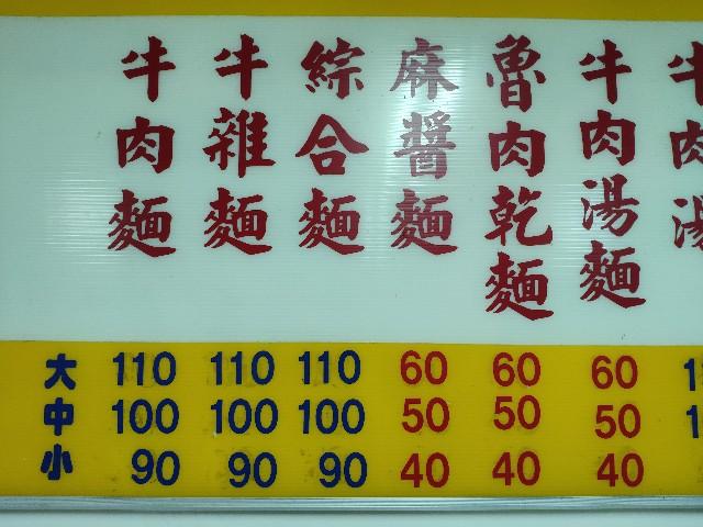 f:id:hitachibana:20200116004837j:image