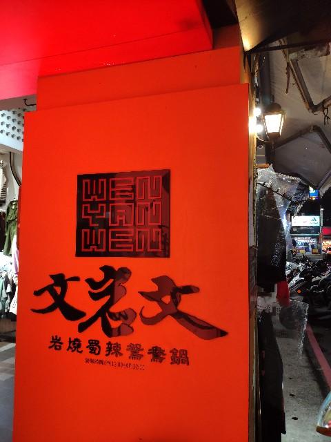 f:id:hitachibana:20200116021345j:image