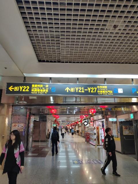 f:id:hitachibana:20200116130929j:image