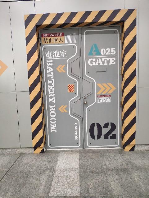 f:id:hitachibana:20200116131342j:image
