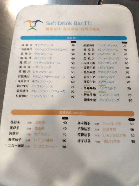 f:id:hitachibana:20200116131458j:image