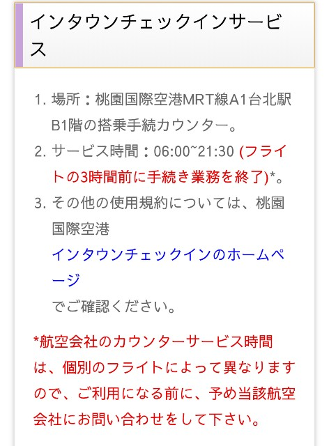 f:id:hitachibana:20200117124136j:image