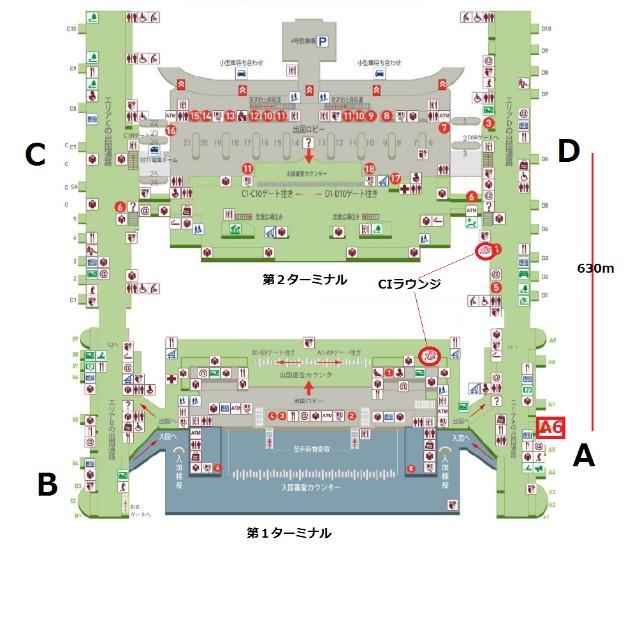 f:id:hitachibana:20200117152914j:image