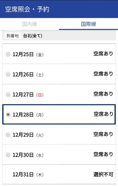 f:id:hitachibana:20200118125224j:image