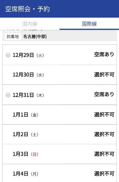 f:id:hitachibana:20200118125236j:image