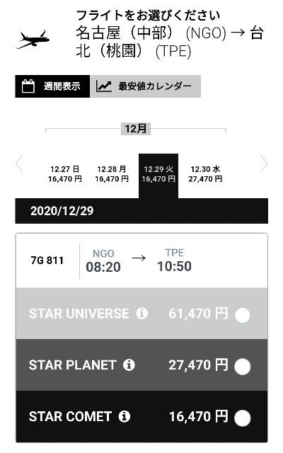 f:id:hitachibana:20200118230251j:image