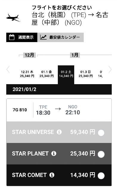 f:id:hitachibana:20200118230326j:image