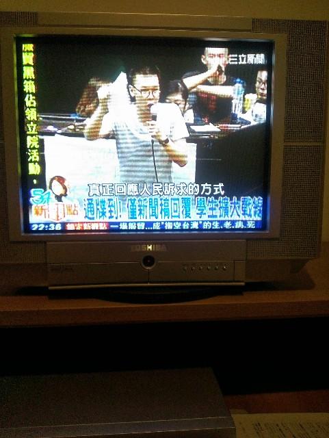 f:id:hitachibana:20200120080247j:image