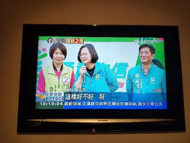 f:id:hitachibana:20200120080642j:image