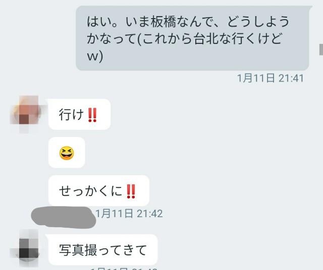 f:id:hitachibana:20200125230901j:image