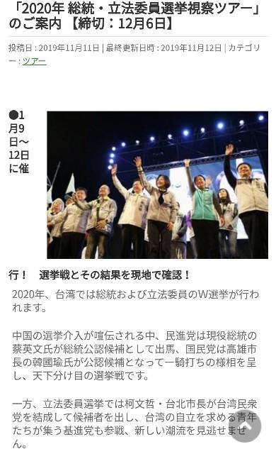 f:id:hitachibana:20200125233559j:image