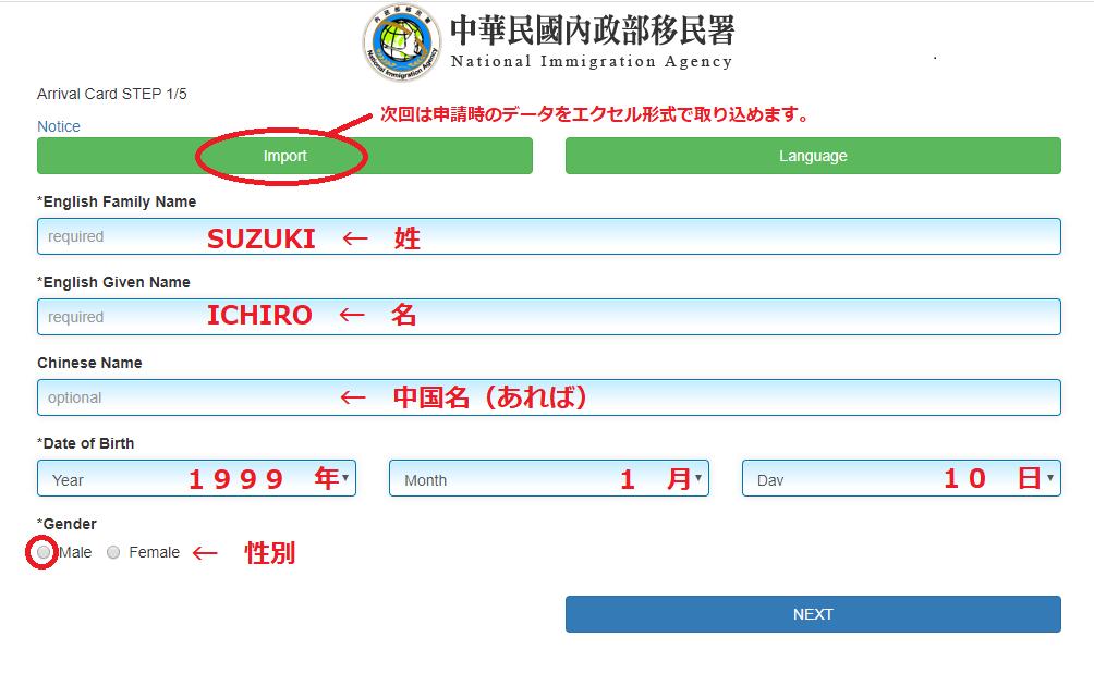 f:id:hitachibana:20200128003700p:plain