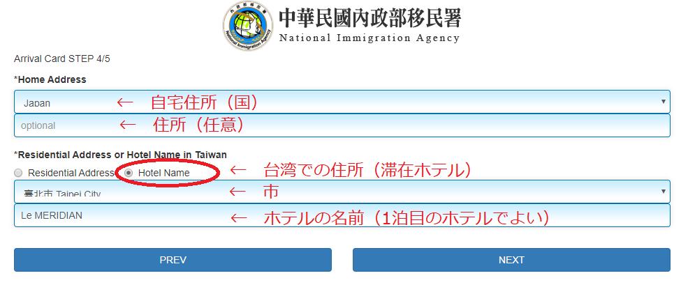 f:id:hitachibana:20200128003847p:plain