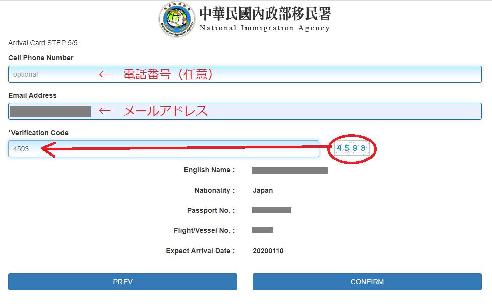 f:id:hitachibana:20200128003908p:plain