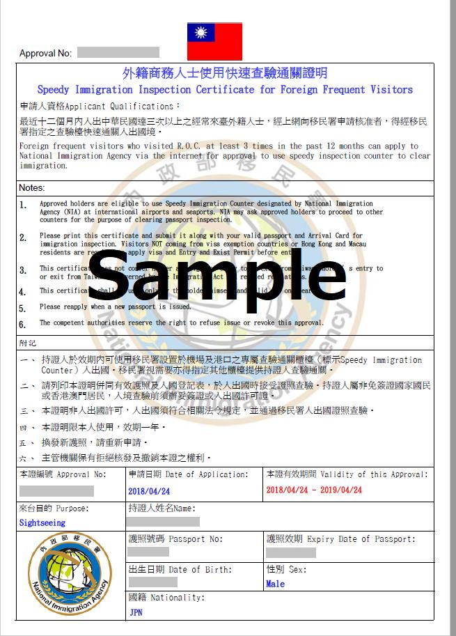 f:id:hitachibana:20200129013204p:plain