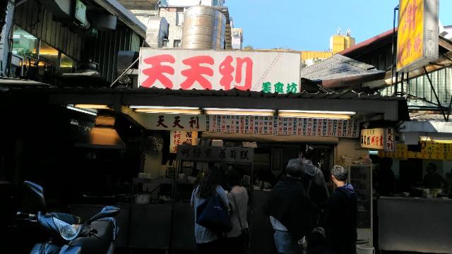 f:id:hitachibana:20200209013340j:image