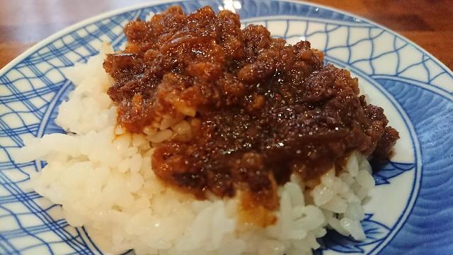 f:id:hitachibana:20200209013542j:image