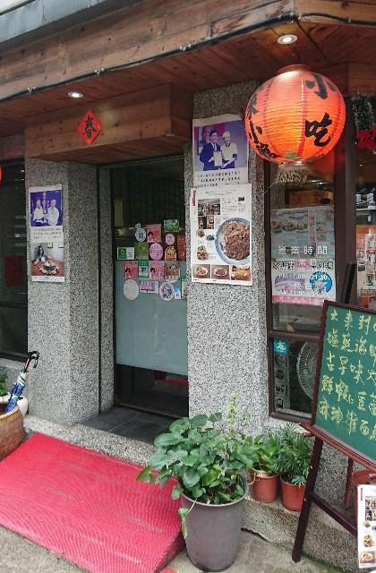 f:id:hitachibana:20200209013830j:image