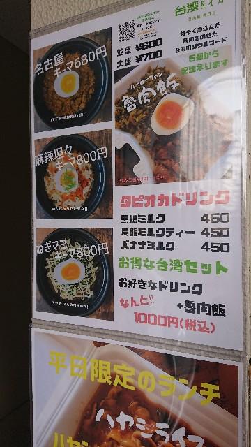 f:id:hitachibana:20200211204130j:image