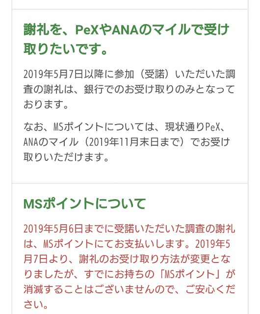 f:id:hitachibana:20200218192439j:image